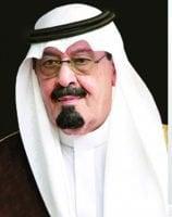 Saudi Arabia's Aggressive Foreign Policy
