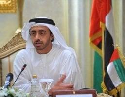 UAE and Terrorism