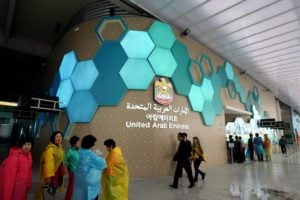 UAE Pavilion at EXPO 2012: A Giant Step