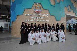 Soft Power and UAE