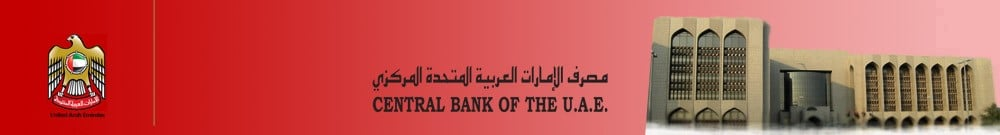 UAE Banking System: Stable and Resilient