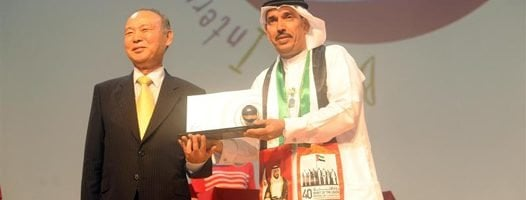 UAE Tremendous Achievements at EXPO 2012, Korea