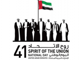 UAE 41th National Day Celebrations