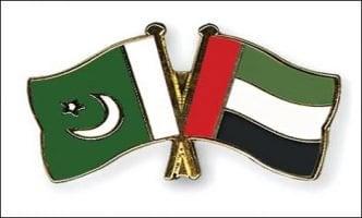 Pakistan-UAE Bilateral Relations: Infinite Voyage