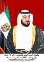 UAE Foreign Policy Achievements