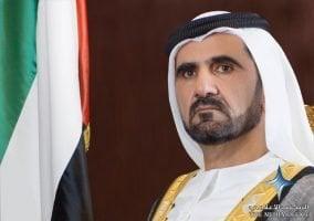 UAE's Promises of Qualitative Life