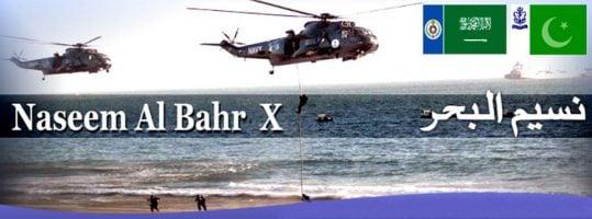 10th Naseem Al Bahr