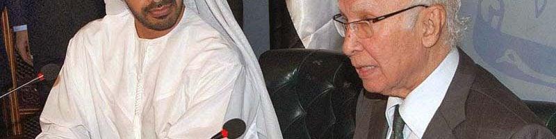 Pakistan-UAE Bilateral Relations: New Horizons