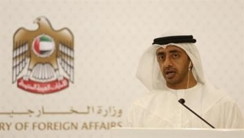 43rd NATIONAL DAY: United Arab Emirates: A Modern Age Wonder