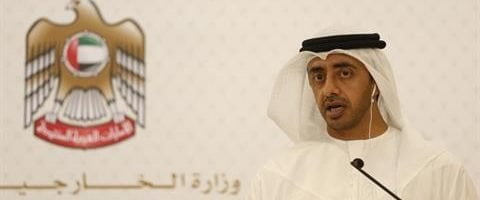 43rd NATIONAL DAY: United Arab Emirates: A Modern Age Wonder