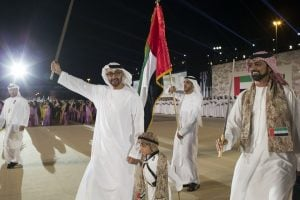 UAE-PAKISTAN Bilateral Relations in 2014-15
