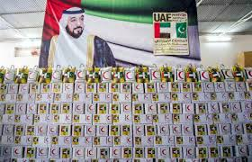 UAE images