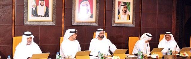United Arab Emirates Federal Budget 2015
