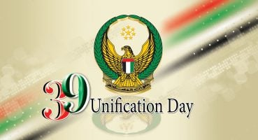 UAE 39th Armed Forces Unification Day