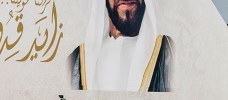 UAE's Human Face