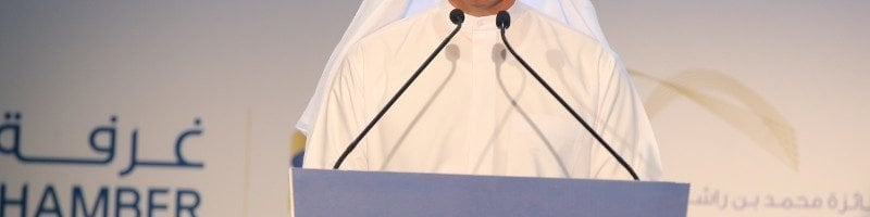 UAE's Macro-Economy 2015