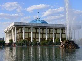 Blessings of Constitution of Uzbekistan