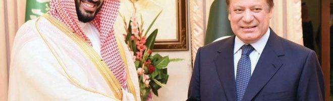 Saudi Arabia-Pakistan: Two Strategic Partners