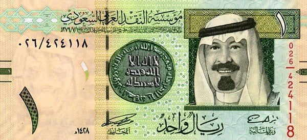 Saudi Riyal To Pakistan Rupees