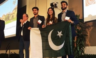 NUST STUDENTS BAG FIRST POSITION
