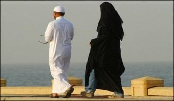 Saudi woman divorced for 'walking ahead' of husband