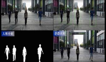 Chinese technology can identify you by your walk