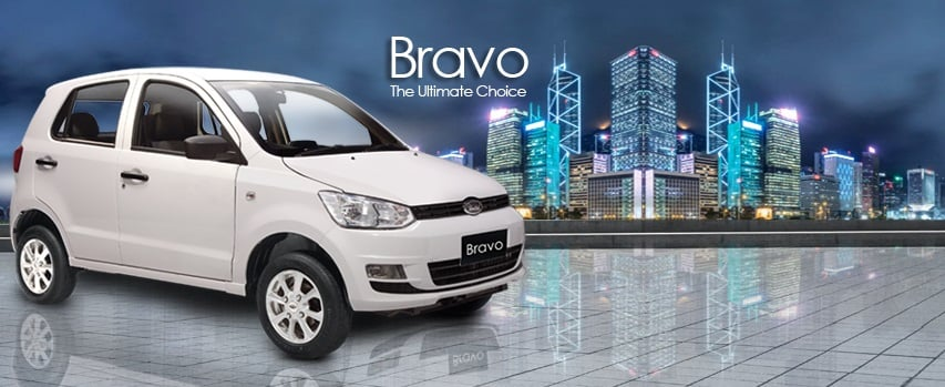 United Bravo Car Specifications and price in Pakistan – Overseas Pakistani Friends